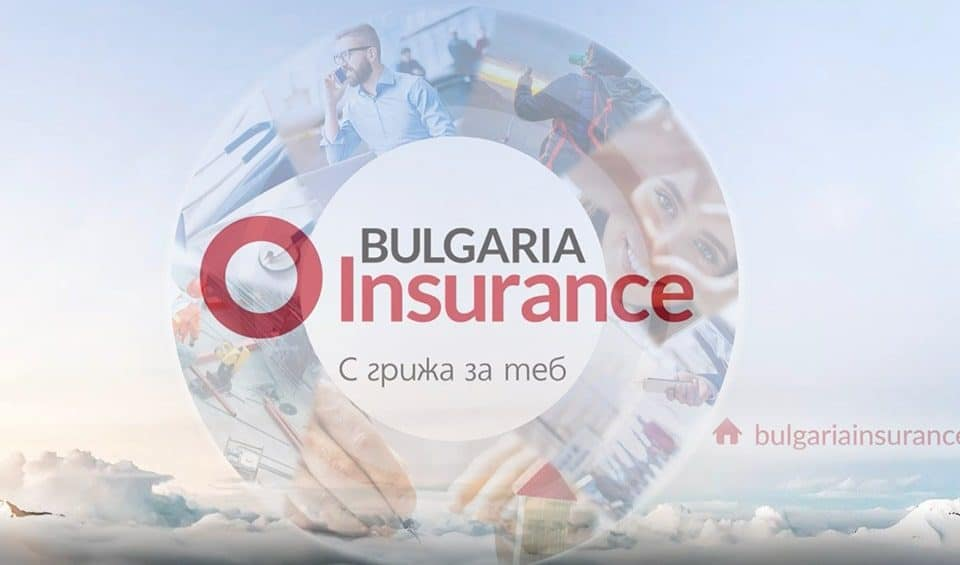 Case study National Archives and Bulgaria Insurance